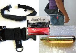 <期間限定送料無料>最安インフレータブルライフジャケットベルト(腰巻)タイプ手動膨張式6色から選択可