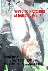 送料無料☆あす楽対応☆PEライン300m☆0.8〜8号☆船釣り・ルアー・エギング・ジギング・スロージギングに