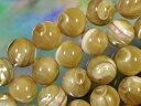 天然石ビーズマザーオブパール 茶蝶貝丸玉10mm・10個