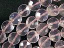 天然石ビーズローズクオーツコインカット10×4mm・10個