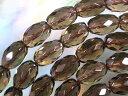 天然石ビーズ スモーキークオーツライスカット 12×8mm・5個