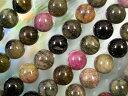天然石ビーズ トルマリンミックスカラー丸玉10mm No.1・1連40cm38個前後