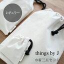 極厚鉄板(鉄板工房/MMFactory)9mmオリジナル巾着収納セット/極厚鉄板/フタ/リフター