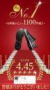 【圧倒的な高評価レビュー4.45点!】 ランニングシューズ メンズ スニーカー レディース 運動靴 ランニング シューズ ウォーキング ウォーキングシューズ 紐 おしゃれ 靴 靴紐 カジュアル 通学 通勤 厚底 軽い 軽量 クッション あす楽 送料無料 クーティー Coottie 2