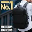 【18冠達成★圧倒的な高評価レビュー4.5点!】 ビジネス