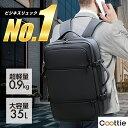 【18冠達成★圧倒的な高評価レビュー4.5点!】ビジネス リ