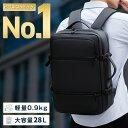 ケンゾー バックパック メンズ ブラック KENZO 【並行輸入品】