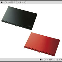 Digio2MCC-802microSDカードケース(丈夫なアルミ素材)MCC802ナカバヤシマイクロSD6枚収納MCC-802BKMCC-802RMCC-802SL【SJ03234-Q】