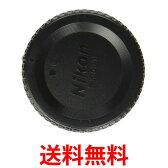 《送料無料》Nikon BF-1B ニコン ボディーキャップ 【SJ02445】