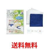 《送料無料》LOAS CN-607 ロアス CN607 CD / DVD ディスクキズ修復キット 【SJ05797】