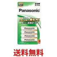 PanasonicBK-4LLB/4BパナソニックBK-4LLB4B充電式EVOLTA単4形充電池4本パックお手軽モデル【SJ06101】
