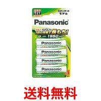 パナソニック充電式EVOLTA単3形充電池4本パックスタンダードモデルBK-3MLE/4B単三電池【SJ06107】