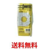 《送料無料》HITACHI SP-15C 日立 SP15C クリーナー お店パック 業務用 掃除機 紙パック 【SK00391】