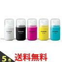 Panasonic BF-AL01K LEDランタン 乾電池付き BF-AL01K-W BF-AL01K-K BF-AL01K-R BF-AL01K-Y BF-AL01K-G 【SK00542-Q】