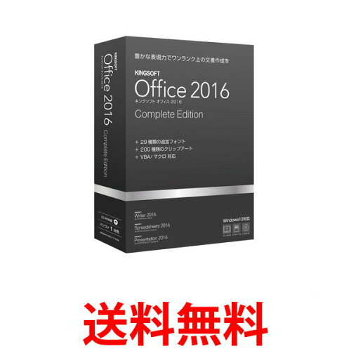 KINGSOFT Office 2016 Complete Edition パッケージCD-ROM版 オフィス WORD EXCEL Windows10対応 ...