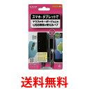 ELECOM USBハブ U2HS-MB02-4BBK