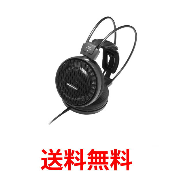 《送料無料》audio-technica ATH-AD500X オーディオテクニカ エアーダイナミックヘッドホン ATHAD500X AIR 【SK02637】 日本全国送料無料