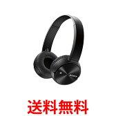 《送料無料》SONY MDR-ZX330BT ソニー ワイヤレスステレオヘッドセット Bluetooth ブルートゥースMDRZX330BT 純正品 【SK04941】