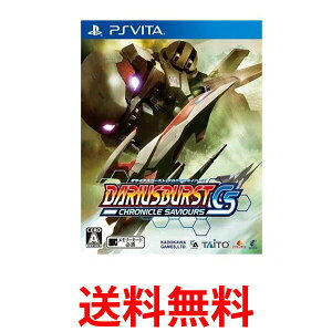 《送料無料》PS Vita ダライアスバースト クロニクルセイバーズ DARIUSBURST …