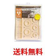 ノルコーポレーション ブレスレットデザインボード ブレスレット デザイナー デザイン