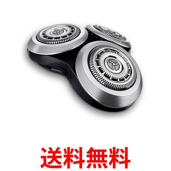 PHILIPS RQ12/61 アーキテック / センソタッチ 3Dシリーズ用替刃 フィリップス シェーバー 替刃 RQ1261   【SK05433】