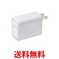 PLANEXMZK-DP150N「ちびファイ3」11n/g/b対応コンセント直挿型トラベル無線LANルーター[PS4/AppleTV/iPhone/Android対応小型WiFi]【SK05464】