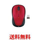 Logicool ロジクール ワイヤレスマウス M235r レッド 無線 小型 送料無料 【SK05473】