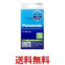 Panasonic K-KJ53MCC04 パナソニック KKJ53MCC04 eneloop エネループ 単4形 4本付 充電器 セット スタンダードモデル ニッケル水素 充電池 送料無料 【SK05745】