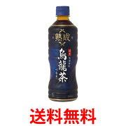 コカ・コーラ ペットボトル ウーロン茶