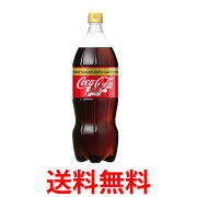 コカ・コーラ カフェイン ペットボトル コカコーラ