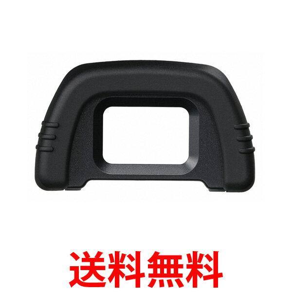 Nikon DK-21 ニコン 一眼レフカメラ用 接眼目当て   【SJ02469】