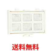 《送料無料》HITACHI 日立 RJK-30 自動製氷機能付 冷蔵庫 交換用 浄水フィルター RJK30 【SJ02579】