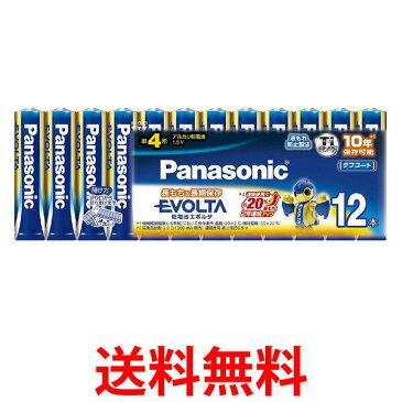 Panasonic LR03EJ/12SW パナソニック LR03EJ12SW 乾電池 EVOLTA エボルタ 単4形 12本パック アルカリ電池 送料無料 【SJ04147】
