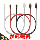 Anker A7115011 A7115041 A7115091 アンカー 高耐久ナイロン Micro USB ケーブル 0.9m 金メッキコネクタ Android, Samsung, HTC, Nokia, Sony, スマホ 送料無料 【SJ04820-Q】