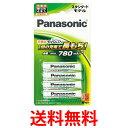 Panasonic BK-4MLE/4B パナソニック BK4MLE4B 充電式 EVOLTA 単4形 充電池 4本パック スタンダードモデル 送料無料 【SJ06665】