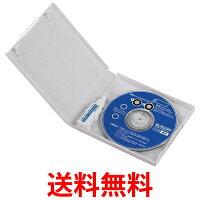 ELECOMCK-BRPエレコムCKBRPブルーレイ&CD/DVDレンズクリーナー/超強力読込回復湿式マルチレンズクリーナー(湿式タイプ)【SK05557】
