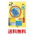 《送料無料》Kuretake KN37-20 水書き 水でお習字セット 呉竹 くれ竹 書道セット KN3720 【SK01628】