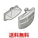 HITACHI NET-K8KV 洗濯機用 糸くずフィルター...