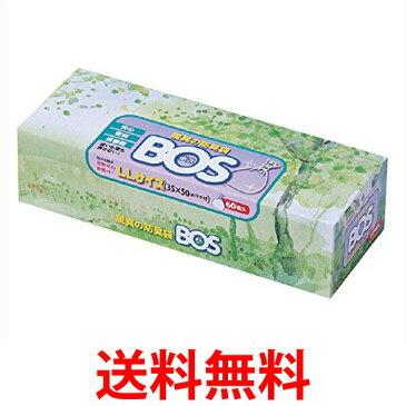 クリロン化成 BOS-2078A BOS 驚異の防臭袋 ボス 大人用おむつ うんち処理袋 LLサイズ 60枚入 うんち処理袋 ホワイト 送料無料 【SK02127】