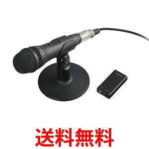 エレクトレットコンデンサーマイクロホン パソコン ボーカル