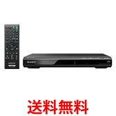 《送料無料》SONY DVP-SR20 DVDプレーヤー ソニー DVPSR20 再生専用 コンパクト CPRM対応 【SK02502】