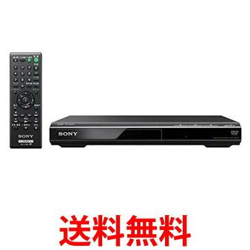 SONY DVP-SR20 DVDプレーヤー ソニー DVPSR20 再生専用 コンパクト CPRM対応 送料無料 【SK02502】