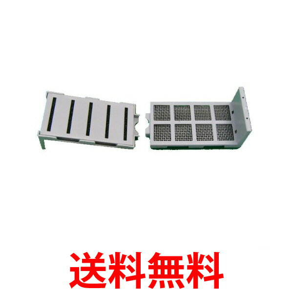 Panasonic FKA0430050 加湿機 除菌ユニット パナソニック 純正 交換用 ユニット フィルター   【SK02698】