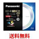 Panasonic LM-BR50L10WP BD-R DL 録画用 4倍速 ブルーレイディスク 片面2層 50GB 追記型 10枚パック パナソニック LMBR50L10WP 送料無料 【SK04798】