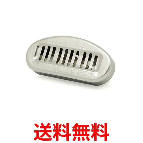 Panasonic NC-CF1 ジャーポット 湯沸し ポット セラミックフィルター NCCF1   【SK05958】