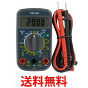 OHM TDX-200 オーム電機 デジタルマルチテスター 普及型 バッテリーチェック 電池 チェッカー TDX200 (04-1855) 送料無料 【SK01314】