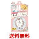 クラブコスメチックス すっぴんパウダー パステルローズの香り 26g フェイスパウダー クラブ CL