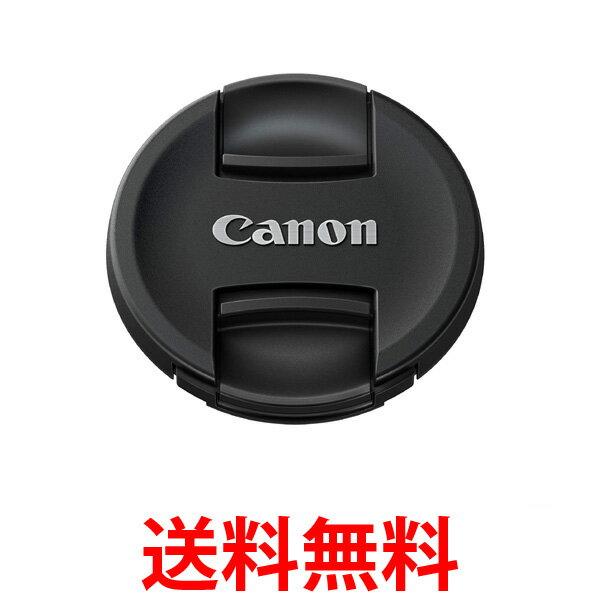 Canon E-67II レンズキャップ キャノン E67II 67mm  【SJ00062】