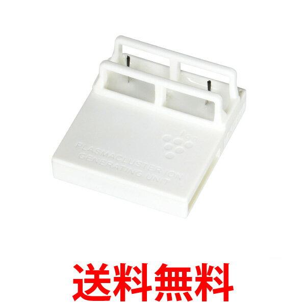 シャープ IZ-C90M プラズマクラスターイオン発生ユニット SHARP IZC90M  【SK00130】