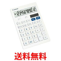 キヤノンHS-121T電卓12桁卓上サイズ抗菌キレイ電卓CANONHS121T送料無料【SJ01490】